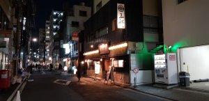 Un izakaya à Tokyo