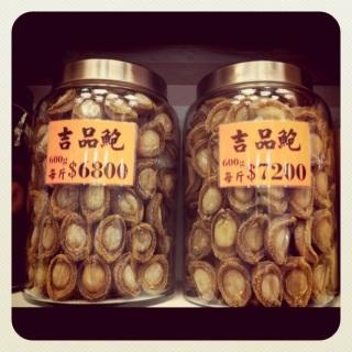 Les abalones qu'on voit sur les marchés à Hong Kong - Photo@Veronica - Flickr